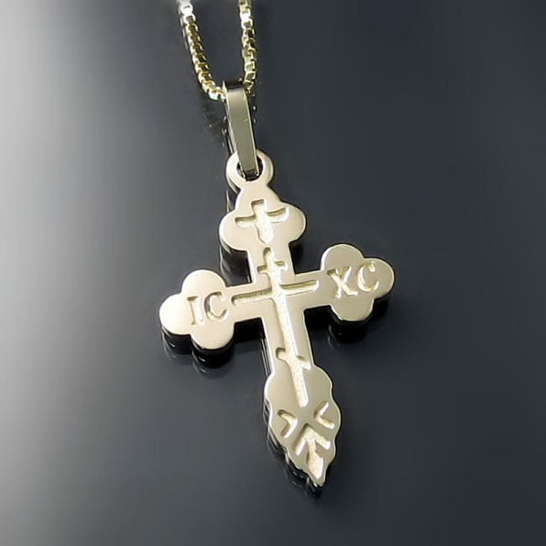 Orthodox Cross Ukrainian Greek Serbian