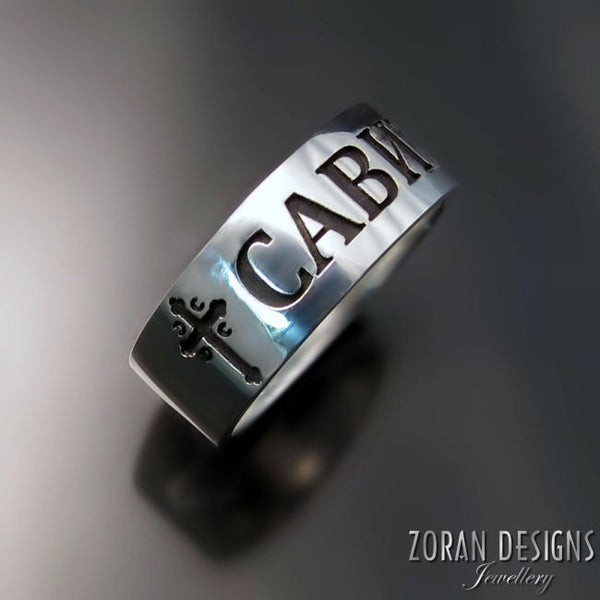 serbian jewellery rings