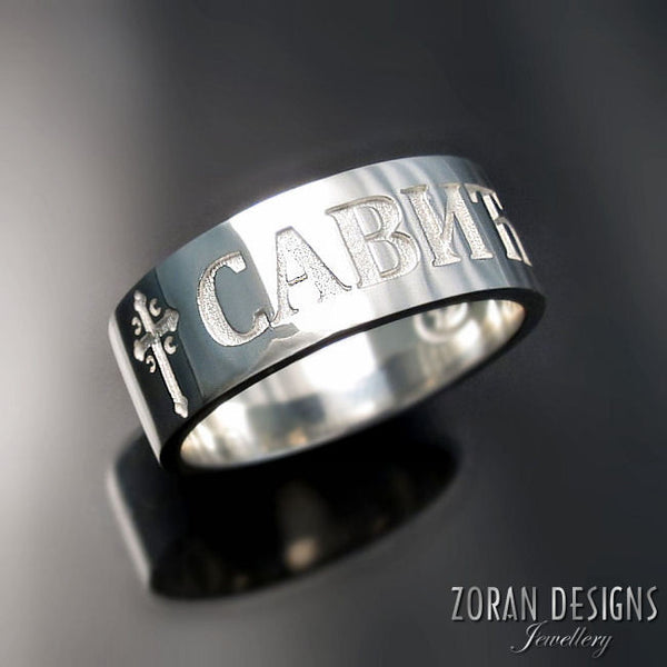 serbian jewellery ring