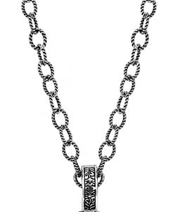 Oxidized Sterling Silver Chain (7045CH)