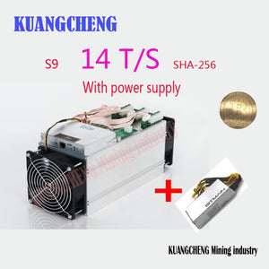 AntMiner S9 14T 14000Gh/s 14th/s Bitmain S9 Bitcoin Miner 16nm 1372W BM1387 Miner delivery within 48 hours - Mining Bonanza