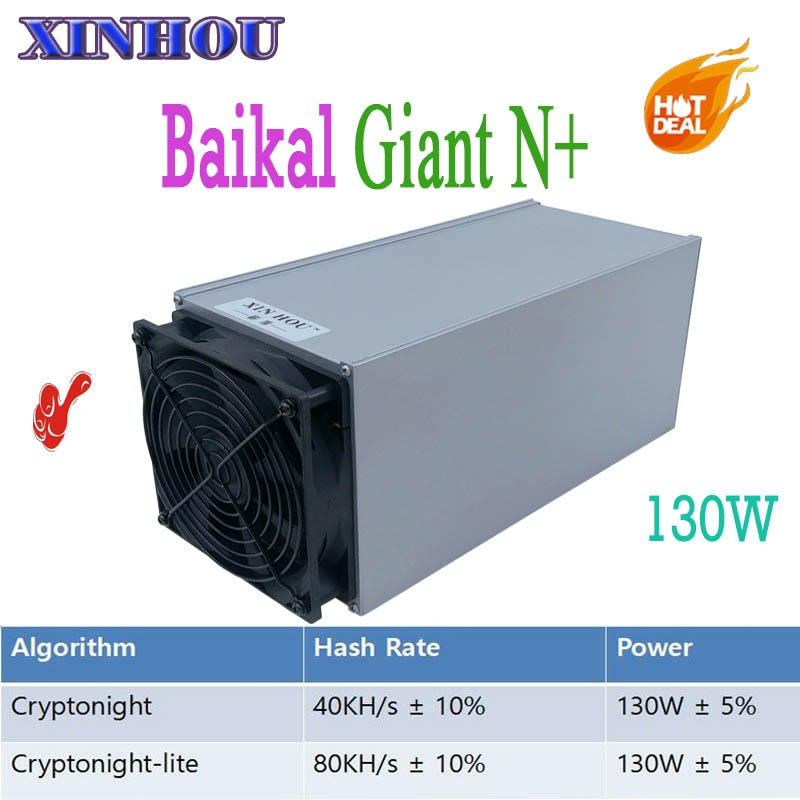 ASIC miner Baikal Giant N+ 40-80KH/s 130W CryptoNight and CryptoNight Lite Mining XMO XMC BCN ETN Better Than Baikal Giant N N70 - Mining Bonanza