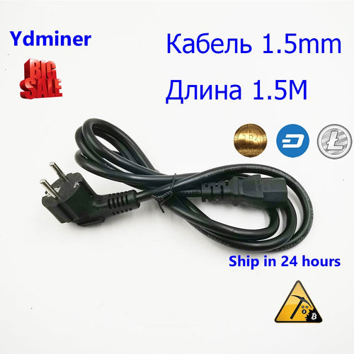 10 PCs cable for blocks miners Asik antminer S9 bitcoin BTC BCH LTC ETH ZEC mining farm innosilicon whatsminer EBIT aladdin