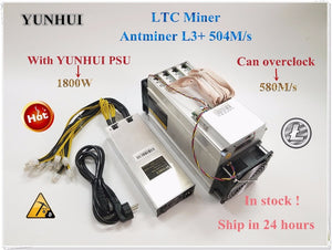 YUNHUI  ANTMINER L3+ LTC 504M (with psu) scrypt miner LTC Mining Machine 504M 800W on wall Better Than ANTMINER L3. - Mining Bonanza