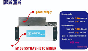 kuangcheng new BTC miner  Asic Bitcoin Mining WhatsMiner M10s 55Th/s with PSU 65w/T Sha256 can mining BTC BCH BCC - Mining Bonanza