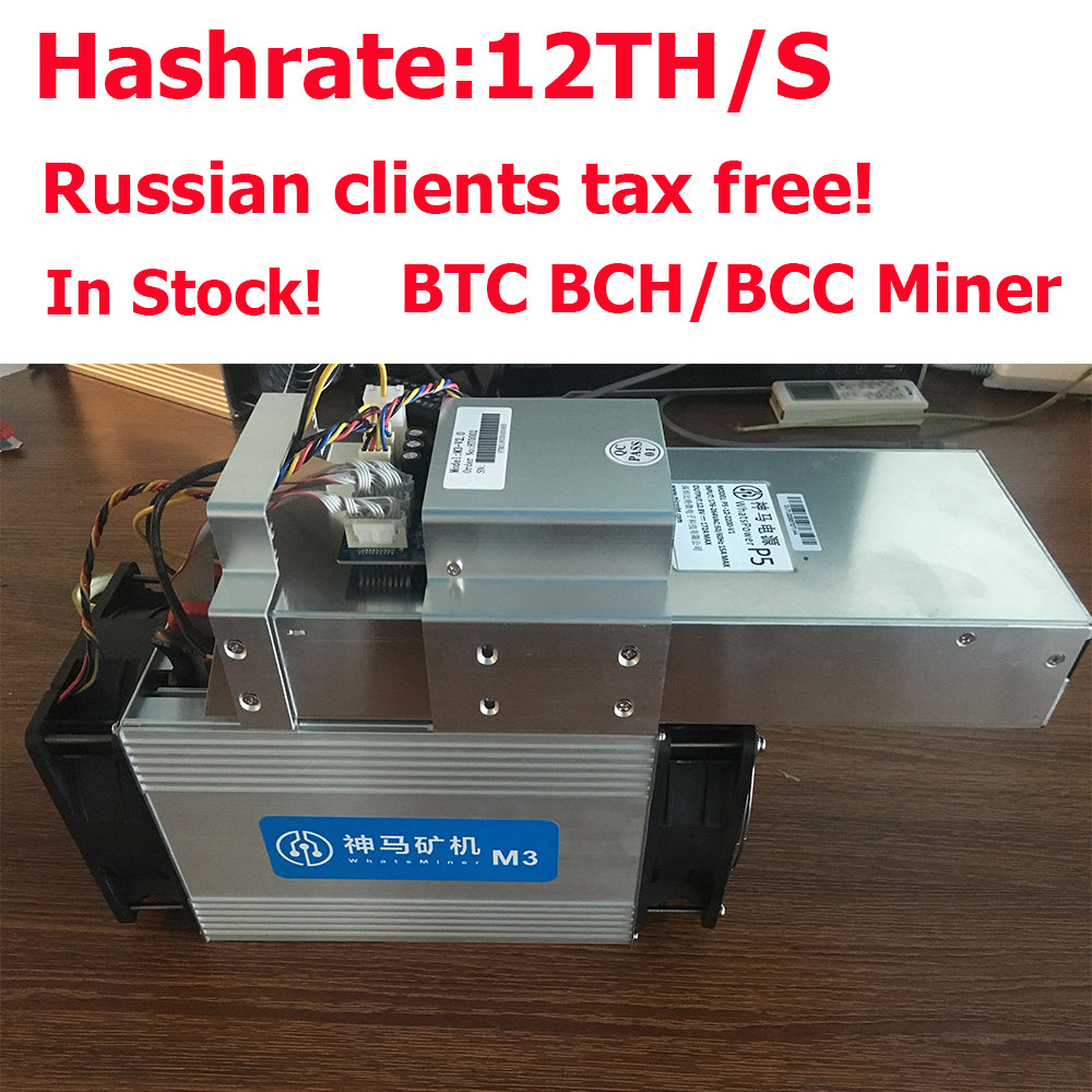 BCH BCC/BTC Miner newest Asic Bitcoin Miner WhatsMiner M3 12-13TH/S better than Antminer S9 with P5 - Mining Bonanza