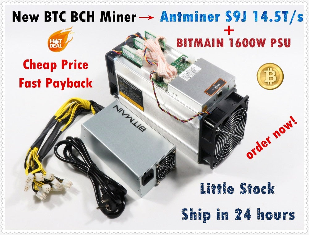 YUNHUI New AntMiner S9j 14.5T With BITMAIN APW3++ 1600W PSU Bitcoin Btc BCH Miner Better Than S9 S9i 13.5T 14T S11 WhatsMiner M3 - Mining Bonanza