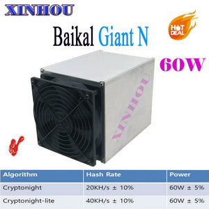 Asic Baikal Giant N miner 20-40KH/s 60W CryptoNight and CryptoNight Lite low noise can mine much kinds coins Better than s9 z9 - Mining Bonanza