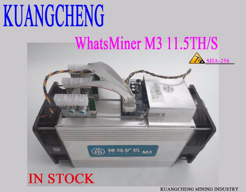 old 80% new  Asic Bitcoin Miner BTC BCH miner  WhatsMiner M3 11.5TH/S 0.17 kw/TH better than Antminer S9  T9 E9+ miner In stock - Mining Bonanza