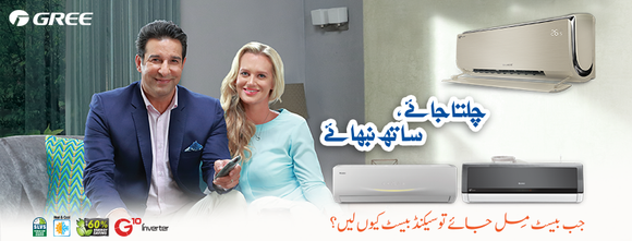 Gree Air Conditioners Pakistan