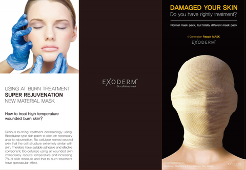 products/exoderm2_b15fe518-8750-4960-bbc2-51a9c5afb507.png