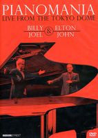 Billy Joel & Elton John: Pianomania Live At The Tokyo Dome 1998 DVD 2011 16:9 DTS 5.1