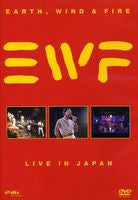 Earth Wind & Fire: Live In Japan Tokyo Dome 1990 DVD 2009 DTS 5.1