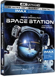 Space Station (4K Ultra HD+Blu-ray+Digital) IMAX ENHANCED 2019 Release Date 7/9/19