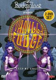 Vanilla Fudge: Live 2004-At The Rockpalast Germany 2 DVD Deluxe Edition 2009 Very Rare