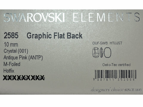 Swarovski Art.# 2585 - 12 Swarovski Graphic Oval Hotfix Flatbacks in size 10mm, Crystal Antique Pink coated