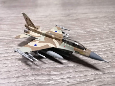1:200 Gulliver China Airforce SU-27