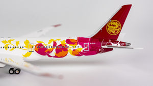 1:400 NG JUNEYAO B787-9 B-207N '2nd 787 delivered to Juneyao Airlines'
