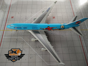 "1:400 DRAGON KOREAN AIR B747-400 HL7491 ""FIFA"""