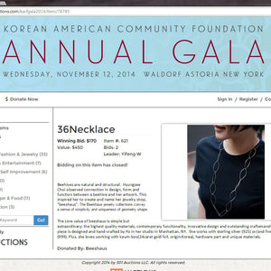 Korean American Foundation GALA