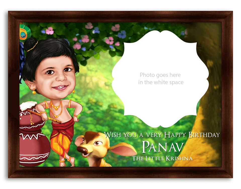 The Little Krishna Personalized Caricature Photo Frame Gift