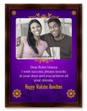 Happy Raksha Bandhan Violet Photo Frame