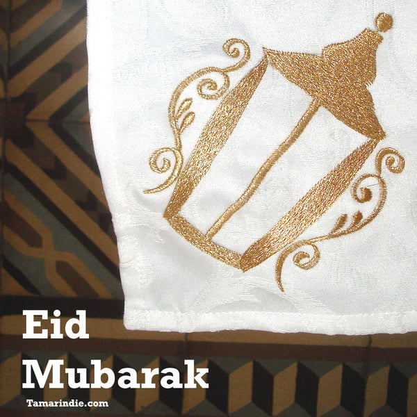 Eid Greeting Card in English: Eid Mubarak
