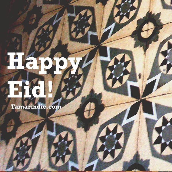 Eid Greeting Card in English: Happy Eid