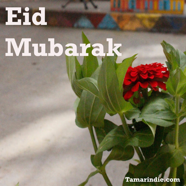 Eid Greeting in English: Eid Mubarak (with flower)