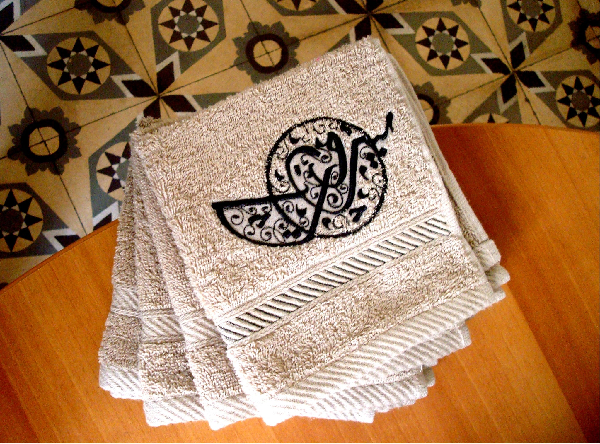 Personalized Embroidered Towel- Beirut|منشفة مصممة حسب الطلب