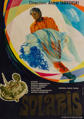 Solaris 1977 Russian film poster