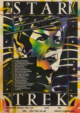 Star Trek 3 Search for Spook East German film poster