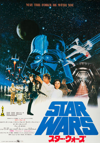 Star Wars 1978 original Japanese film movie poster