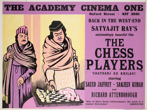 The Chess Players 1970s Academy Cinema UK Quad Film Poster, Strausfeld