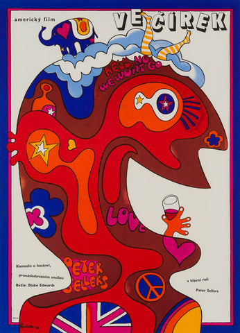 The Party 1970 Czech A3 original film movie poster