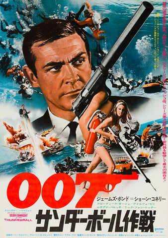 Thunderball R1974 original Japanese film movie poster