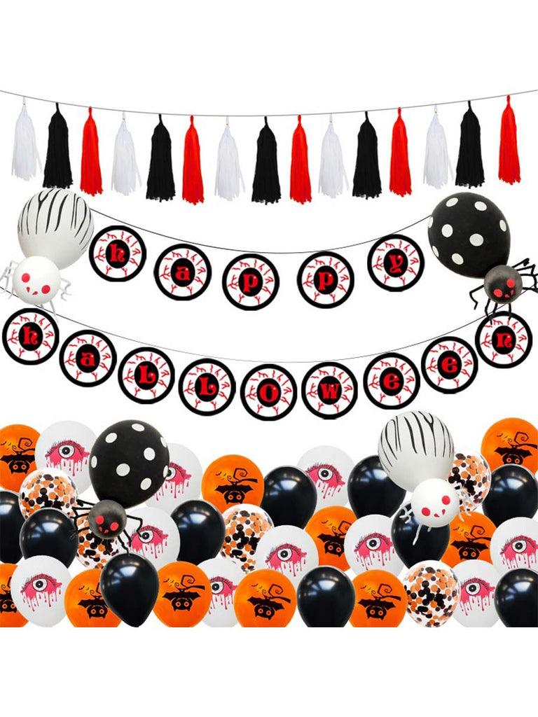 Halloween Balloon Set Scary Eyes Pendant Halloween Decorations Halloween Accessories