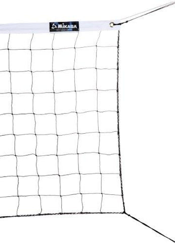 Mikasa VBN-2 Competition Volleyball Net - onlinesportsmall