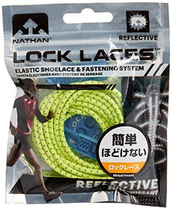 Nathan Lock Laces, Reflective Safety Yellow/Electric Blue - onlinesportsmall