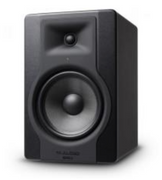 M-Audio BX8 D3 Powered Studio Reference Monitor (Pair)