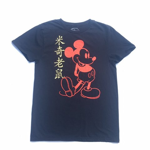 Mickey Mouse Japan T-shirt Disney Black fitted tee gold lettering