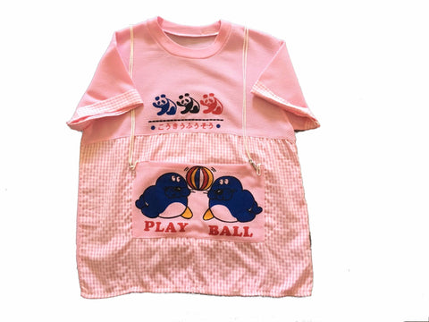Vintage pastel pink gingham tee bootleg vacation tee - cute tshirt with pocket - panda whale play ball- 90s shirt