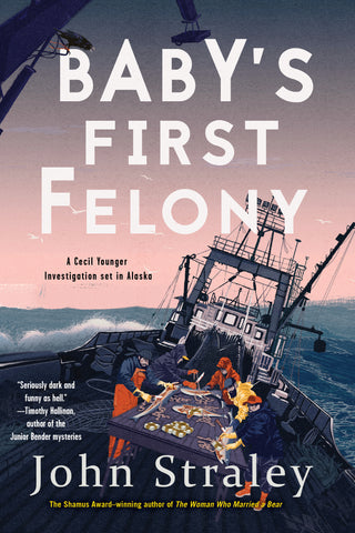 Baby's First Felony (ebook)