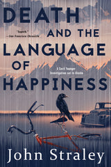 Death and the Language of Happiness (paperback)