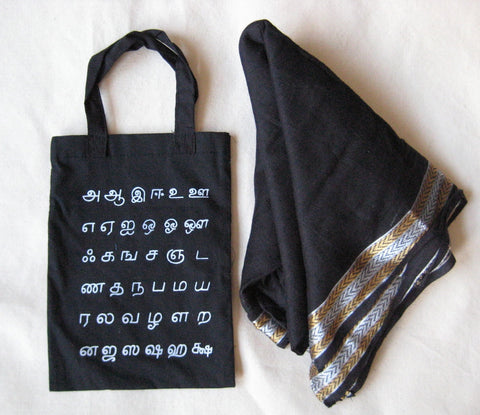 SARONG DRESS WRAP SCARF SARI  in BLACK COTTON  WITH METALLIC EMBROIDERY  & MINI TOTE BAG WITH SRI LANKA ALPHABET