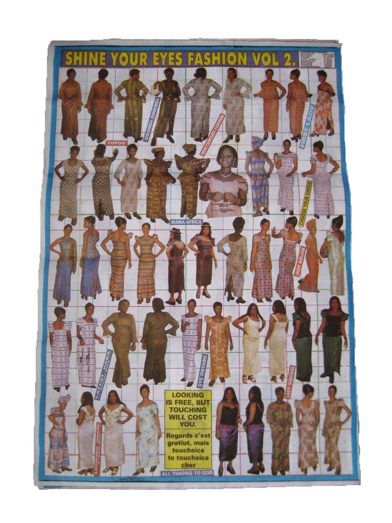 FASHION POSTER FROM STYLE SHOP IN SENEGAL AFRICA. ORIGINAL. RARE. COLLECTABLE.