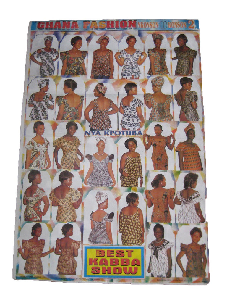 FASHION POSTER FROM STYLE SHOP IN GHANA AFRICA. ORIGINAL. RARE. COLLECTABLE.