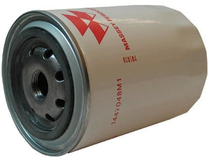 Massey Ferguson 4 Cylinder Oil Filter - 1447048M2 | Massey Parts | Martin's Garage
