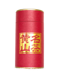 Red Tea Canister - High Mountain Tea