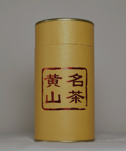 Yellow Tea Canister - High Mountain Tea